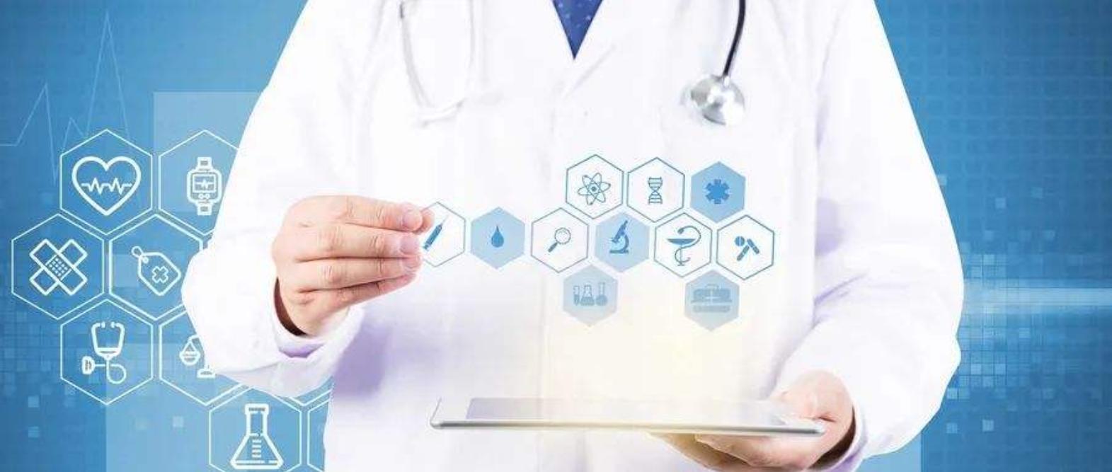 5G万博man电脑网页版医疗十大应用场景,你知道多少?